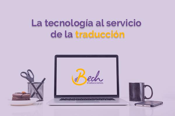 tecnologia-traduccion